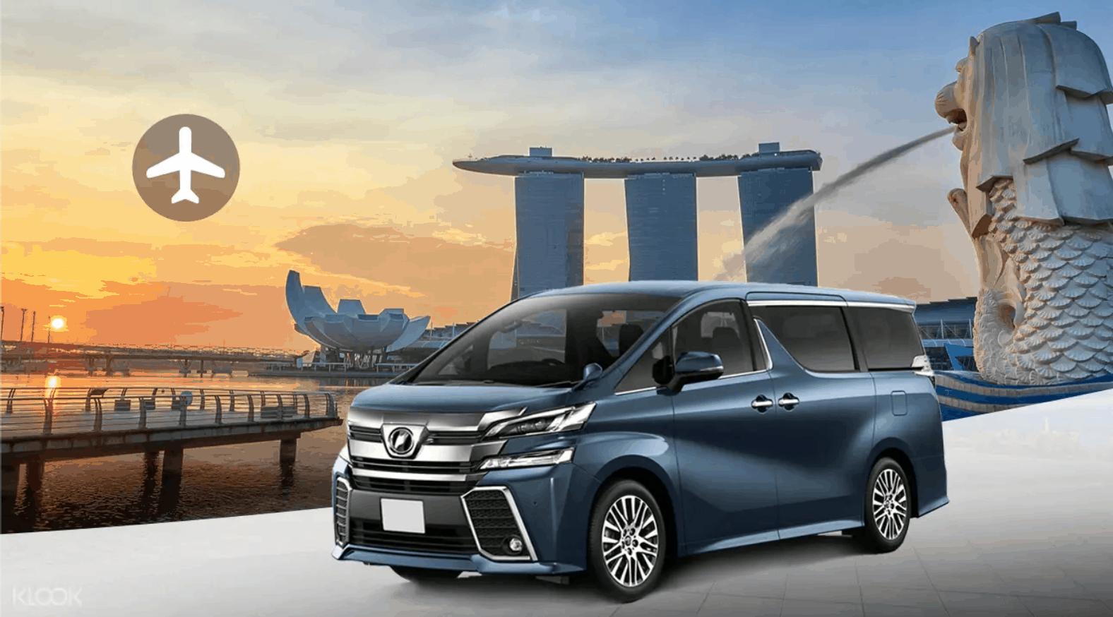 新加坡機場到市區 機場接送 私人專車