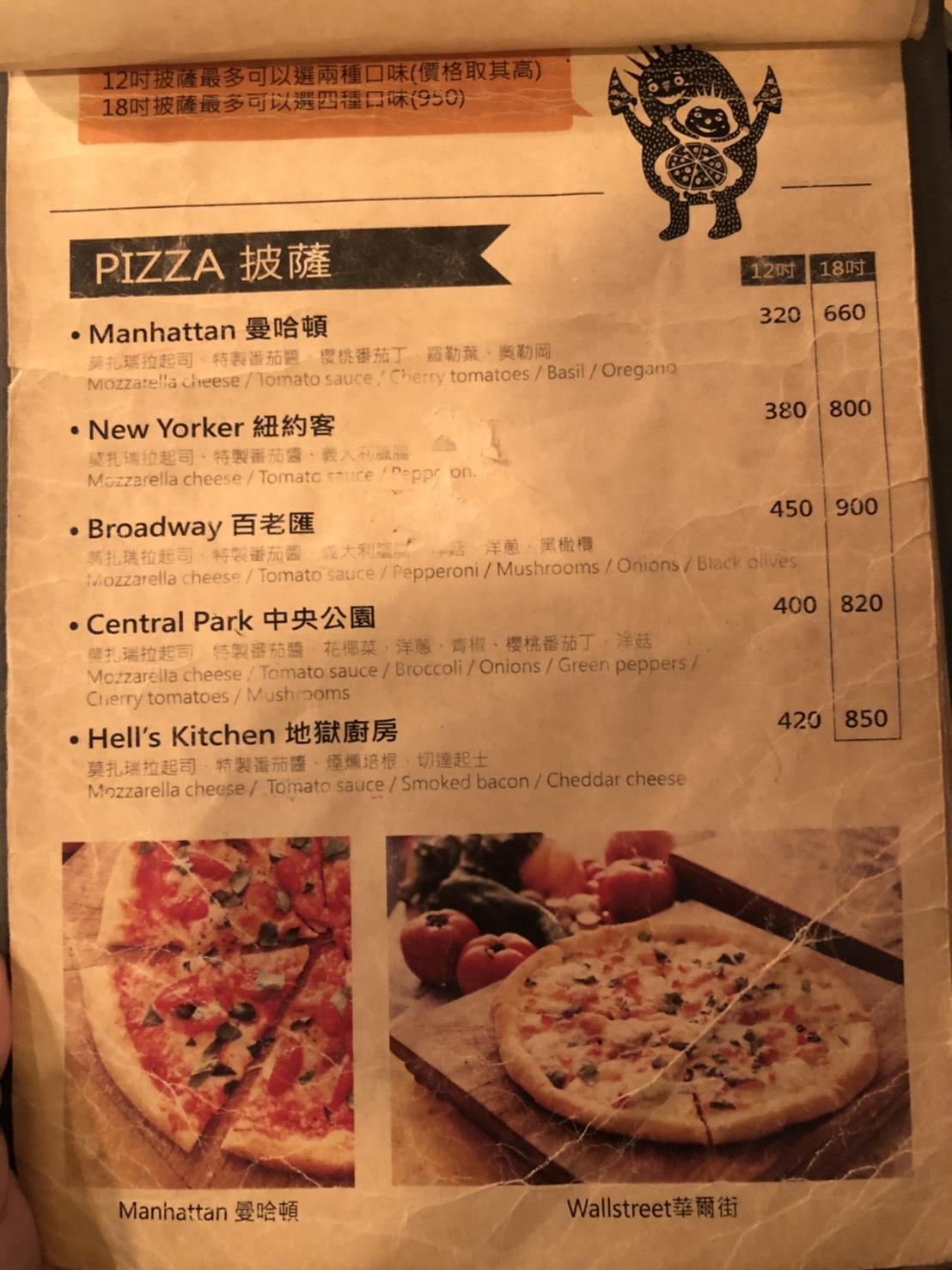 小紐約披薩 菜單3