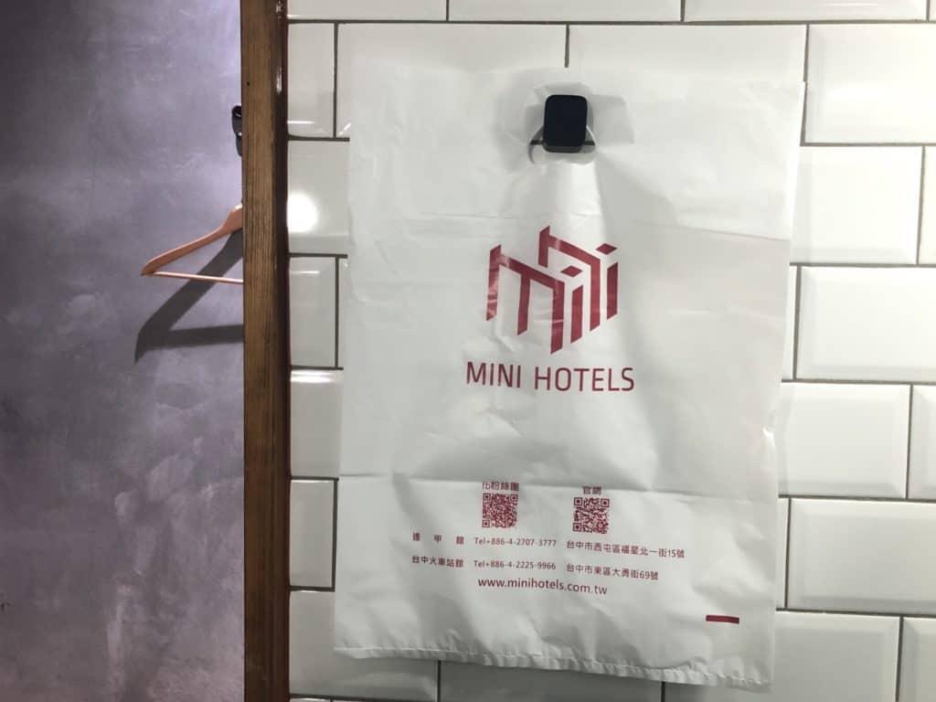 台中|逢甲|MINI HOTEL,房間-浴室2