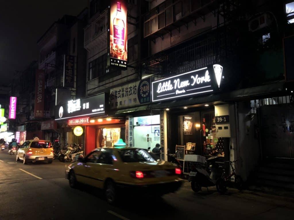 台北 | 信義區 | 比臉還大!18吋美式小紐約披薩,外送內用都OK!-門口