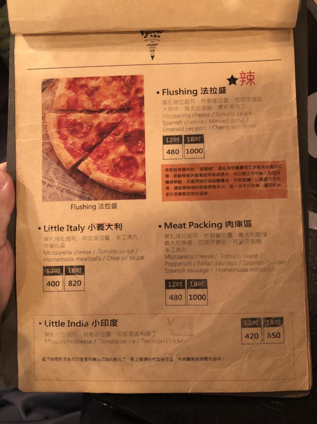 小紐約披薩 菜單6
