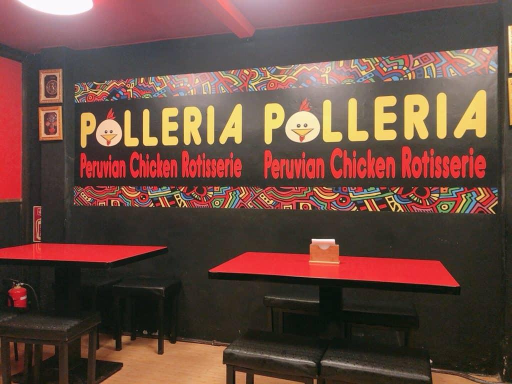台北烤雞店-秘魯烤雞店內環境