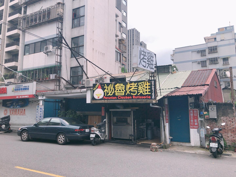 台北烤雞店-秘魯烤雞店外環境