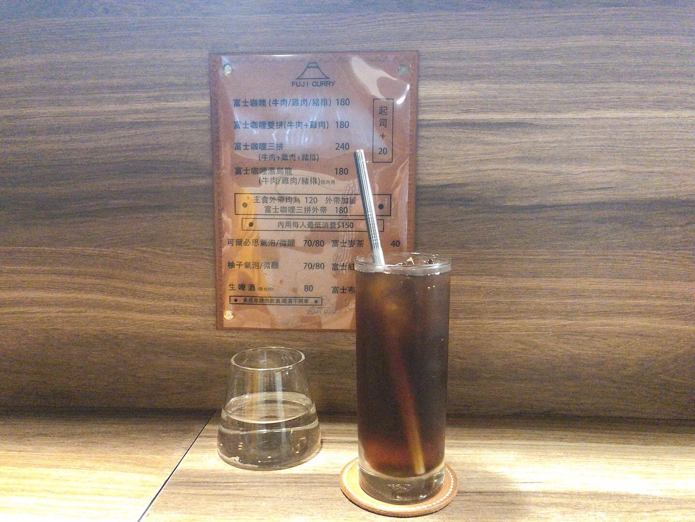 富士咖哩fuji curry-富士麥茶簡單典雅,清香入喉
