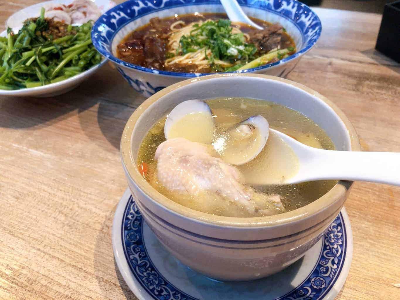 牛肉麵雞湯-蛤蜊雞湯