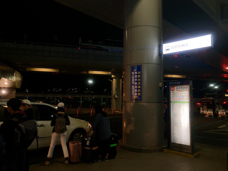 濟州島機場巴士600,濟州國際機場站