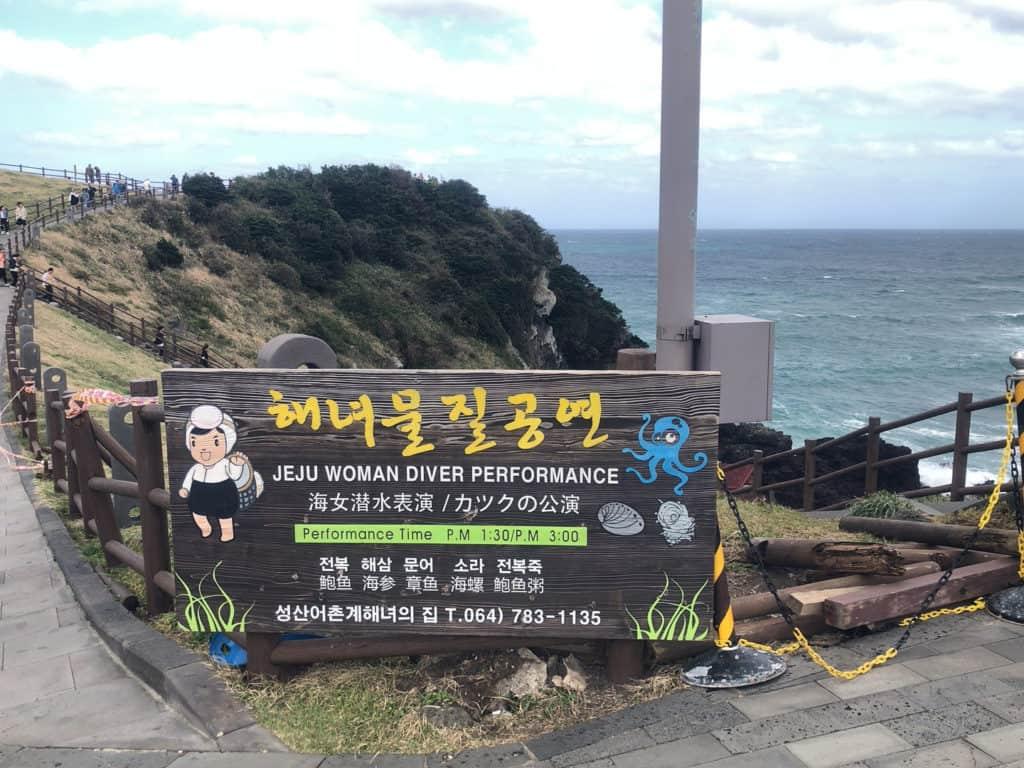 海女潛水表演的宣傳欄
