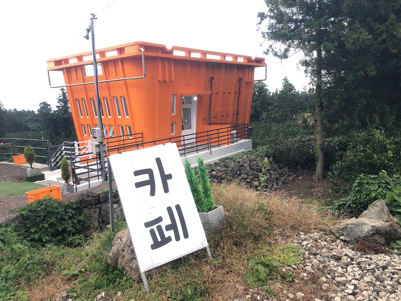 濟州島橘子籃咖啡廳外觀,圖片版權:stunning-asia.com