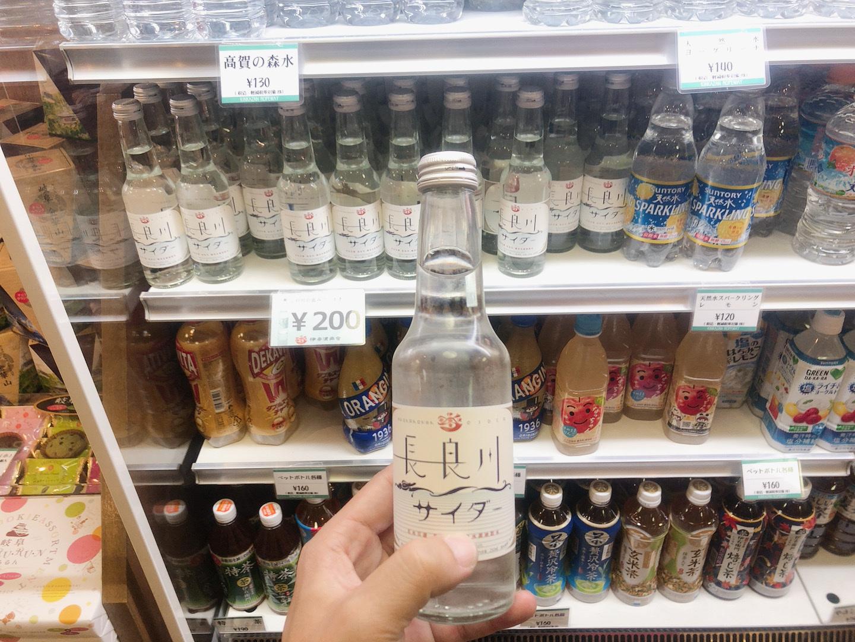 金華山纜車處旁小店販賣的長良川氣泡飲