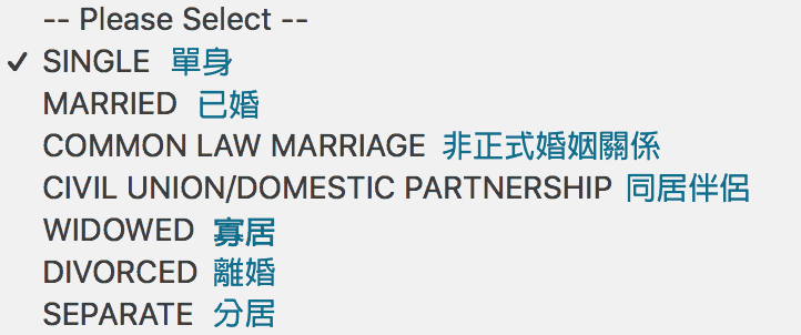 泰國觀光簽證辦理-婚姻狀況