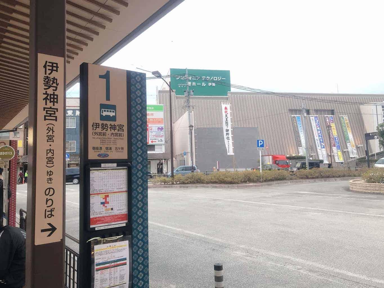 宇治山田車站乘車處前往 伊勢神宮