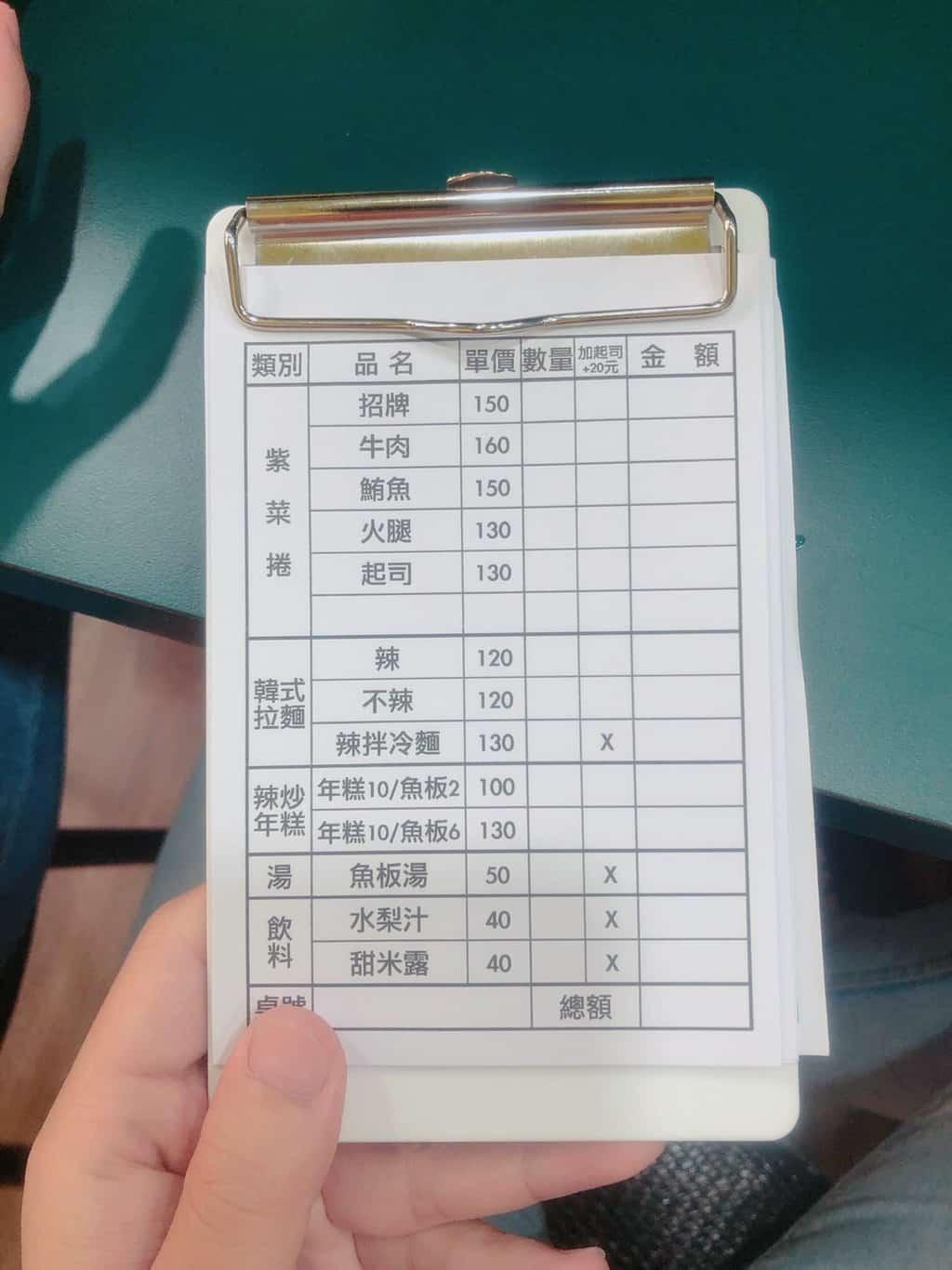 咪咪紫菜捲 韓式飯捲 菜單